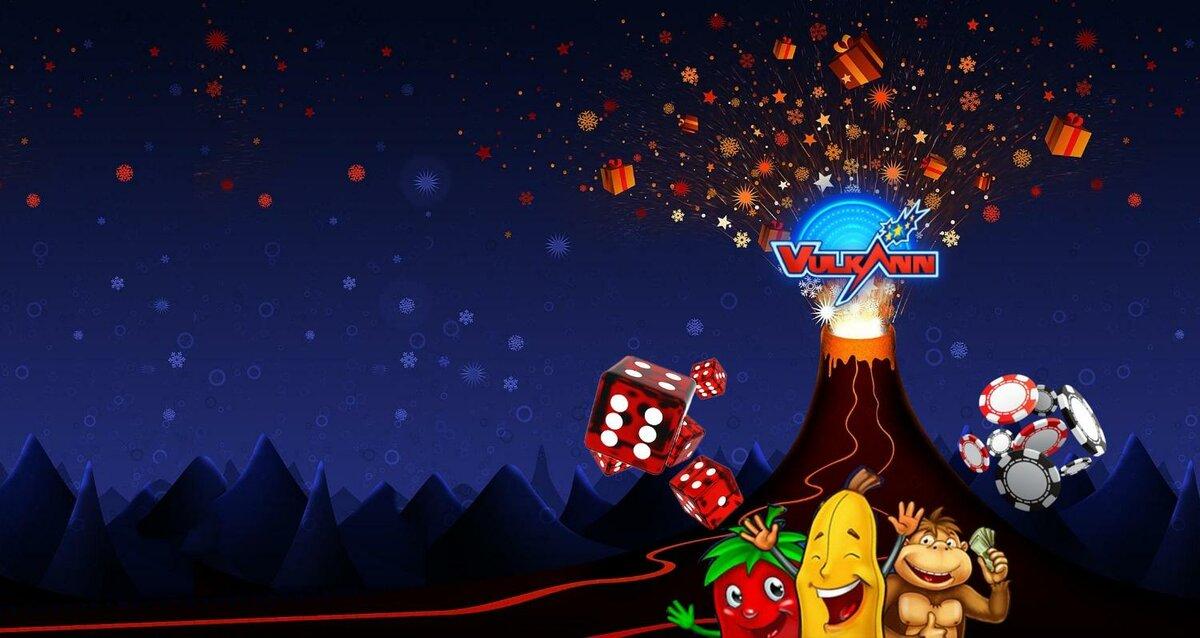 Вулкан Платинум - казино с популярными игровыми автоматами.Играй и забирай свой выигрыш в казино Platinum.