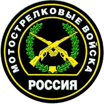http://www.soldati-russian.ru/dd/1992/maks1992/6e77254ae274.jpg
