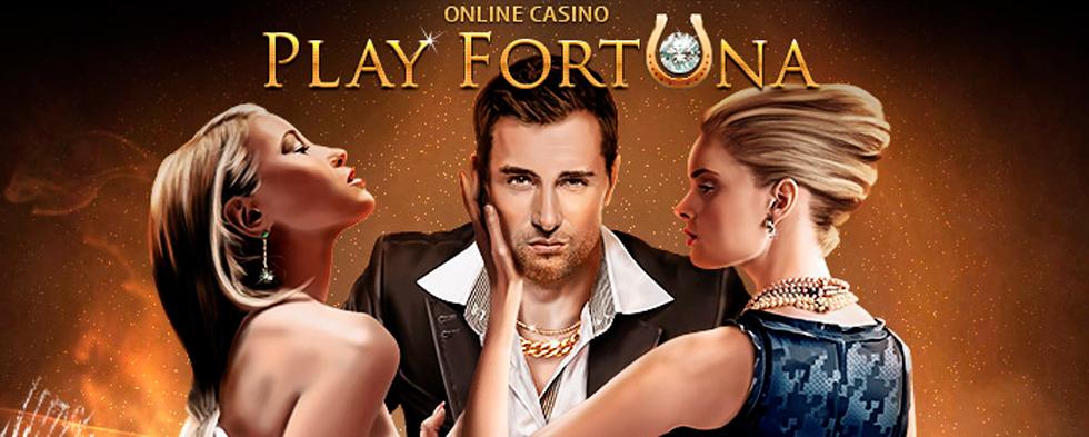 сайт play fortuna